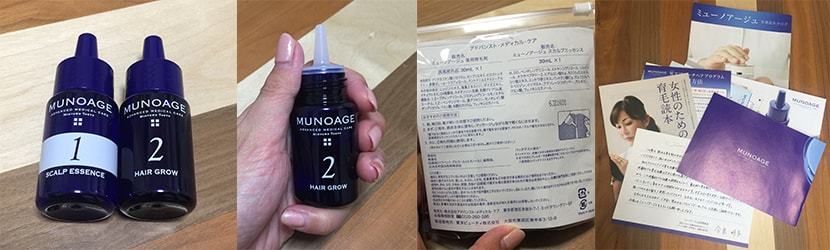ミューノアージュの商品画像